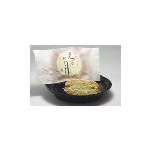 天万の月 (小豆、チーズ 各5個)|tsurudaya|04