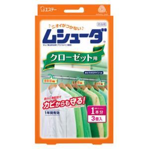 エステー ムシューダ 1年間有効 クローゼット用 (3個入) 防虫剤 JANコード:49010703...