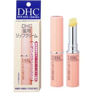 DHC 薬用 リップクリーム (1.5g)