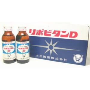 大正製薬 ケース リポビタンD (100ml)×50本 医薬部外品