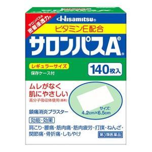 【第3類医薬品】久光製薬 サロンパスAe 140枚...