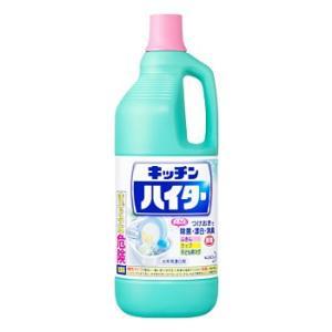花王 キッチンハイター 大 (1500mL) 塩素系台所用漂白剤