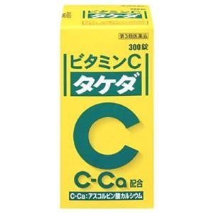 【第3類医薬品】タケダ  ビタミンCタケダ 300錠