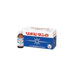 大正製薬 セット リポビタンD 100ml×10本入り 医薬部外品