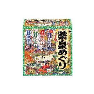 アース製薬 薬用入浴剤 薬泉めぐり 【4種類】 (18包入)