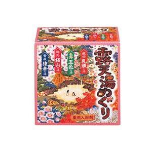 アース製薬 薬用入浴剤 露天湯めぐり 【4種類】 (18包入)