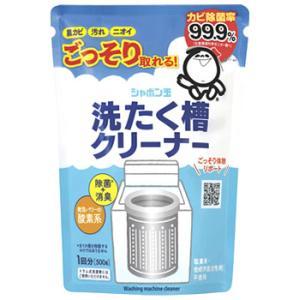 シャボン玉石けん シャボン玉 洗たく槽クリーナー 1回分 (500g)