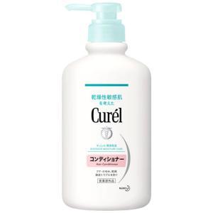 花王 乾燥性敏感肌を考えた キュレル コンディ...の関連商品3