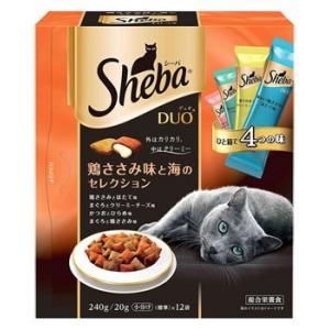 シーバ デュオ 鶏ささみ味と海のセレクション (20g×12袋)
