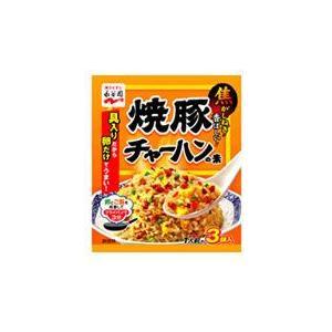 永谷園 焼豚チャーハンの素 (1人前×3袋入) ※軽減税率対象商品