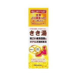 バスクリン きき湯 カリウム芒硝炭酸湯 薬用入浴剤 (360g)