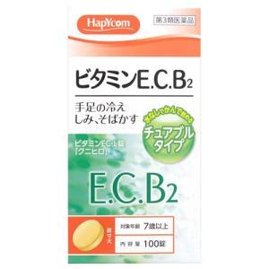 【第3類医薬品】HapYcom ハピコム ビタミンEC-L錠「クニヒロ」 (100錠) E C B2...