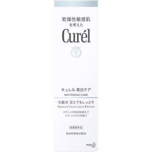 花王 キュレル 美白化粧水 3 III とてもしっとり (140mL) curel 医薬部外品