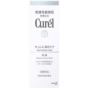 花王 キュレル 美白乳液 (110mL) 医...の関連商品10