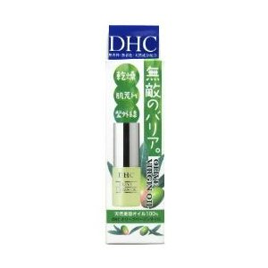 DHC オリーブバージンオイル 天然美容オイル100% (7ml) 化粧用油