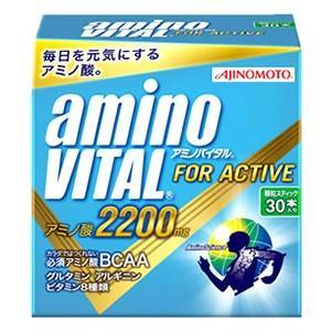 味の素 アミノバイタル アミノ酸2200mg スティックタイプ (30本入り)