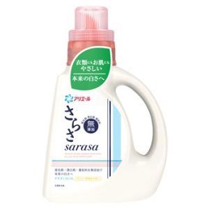 P&G さらさ 本体 (850g) 洗濯用洗剤 【P&G】