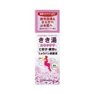バスクリン きき湯 スキンケア ミョウバン炭酸湯 薬用入浴剤 (360g)