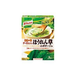味の素 クノール カップスープ チーズ仕立てのほうれん草のポタージュ (3袋入)|tsuruha
