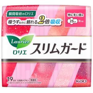 花王 ロリエ スリムガード 特に多い昼用 羽つき 25cm (19コ入) 生理用ナプキン 医薬部外品|tsuruha