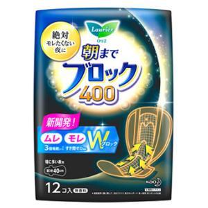 花王 ロリエ 超吸収ガード 400 特に多い夜に 羽つき 40cm (12コ入) 医薬部外品