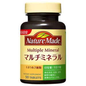 大塚製薬 ネイチャーメイド マルチミネラル (50粒) ※軽減税率対象商品