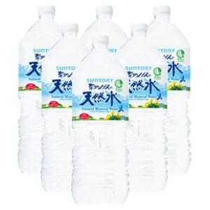 【即納】 ケース サントリー 天然水 南アルプス (2.0L×6本) 【4901777018686】