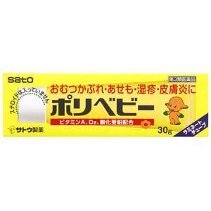 【第3類医薬品】サトウ製薬 おむつかぶれ・あせ...の関連商品3
