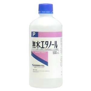 健栄製薬 ケンエー 無水エタノールP (500ml)