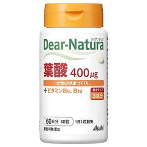 アサヒ ディアナチュラ 葉酸 +ビタミンB6 B12 (60粒)
