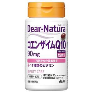 アサヒ ディアナチュラ コエンザイムQ10 +11種のビタミ...