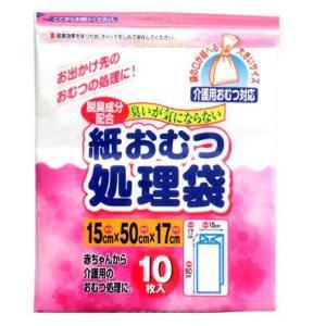 紙おむつ処理袋 脱臭成分配合 (10枚入)...