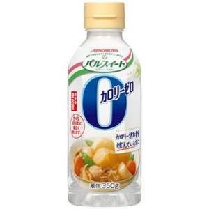 味の素 パルスイート カロリーゼロ 【低カロリー甘味料】 液体 (350g) ★内容量:350g ★...