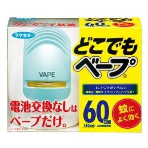 フマキラー どこでもベープ蚊取り 【60日セット ブルー】 電池式蚊取り