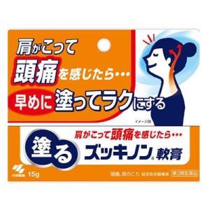 【第3類医薬品】頭痛・肩こりに 小林製薬 塗るズッキノンa軟...