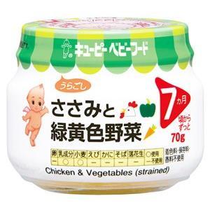 キューピー ベビーフード P-73 ささみと緑黄色野菜 7ヶ月頃から (70g)