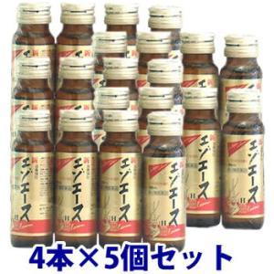 即納 【第3類医薬品】セット販売 滋養強壮 新エゾエースH (50ml×4本入)×5個セット 送料無料