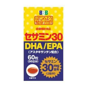 【即納】 スリービー セサミン30 DHA EPA アスタキサンチン配合 30日分 (60粒) 送料無料