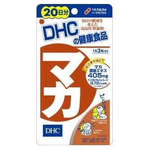DHCの健康食品 マカ 20日分 (60粒)...