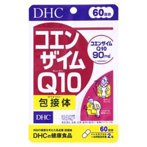 DHCの健康食品 コエンザイムQ10 包接体 60日分 (1...