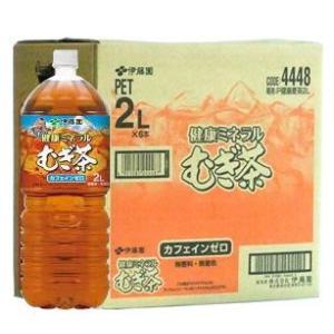 ケース 伊藤園 健康ミネラルむぎ茶 麦茶 カフェインゼロ (2L×6本) ※軽減税率対象商品