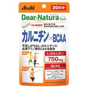 アサヒ ディアナチュラ スタイル カルニチン BCAA 【20日分】 (80粒)
