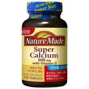 大塚製薬 ネイチャーメイド スーパーカルシウム カルシウム+ビタミンD (120粒) ※軽減税率対象...
