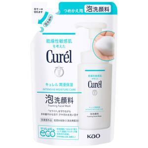 花王 乾燥性敏感肌を考えた キュレル 泡洗顔料 つめかえ用 (130ml) curel