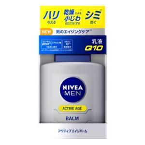 花王 ニベアメン アクティブエイジバーム (100mL) 乳液 ニベア 【医薬部外品】