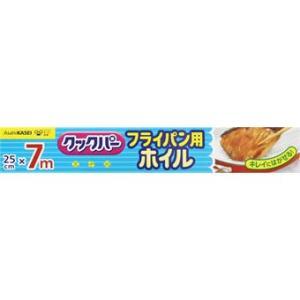 旭化成 クックパー フライパン用 ホイル 幅25cm×7m