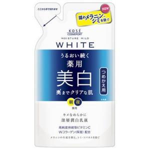 コーセーコスメポート モイスチュアマイルド ホワイト ミルキィローション 美白乳液 つめかえ用 (1...