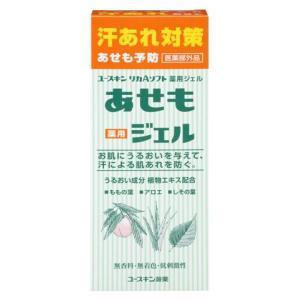 ユースキン リカAソフト 薬用 あせもジェル (140ml) 【医薬部外品】