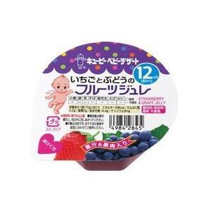 キューピー ベビーデザート いちごとぶどうのフルーツジュレ (70g) ベビーフード 12ヶ月頃から|tsuruha