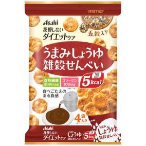 アサヒ リセットボディ 我慢しないダイエットケア うまみしょうゆ 雑穀せんべい (22g×4袋) ※軽減税率対象商品|tsuruha